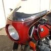 6240140 '81 R100S Red Smoke.04 - 1981 BMW R100S #6240140, Sm...