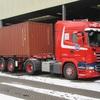 53-BJZ-3 - Scania Streamline