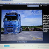 www.truck-pics.eu Fotos run... - Norman Lichy Transporte, Essen