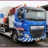 80-BGZ-4-BorderMaker - Afval & Reiniging