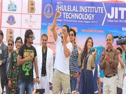 college Top 10 College Maharashtra