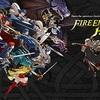 Fire Emblem Heroes Hack-Logo - Picture Box