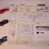 IMG 5122 (Kopie) - 250 GT 2+2 MG Modelplus