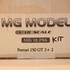 IMG 5123 (Kopie) - 250 GT 2+2 MG Modelplus