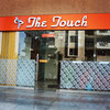 TouchCLinic - Best IVF Hospital in Chandi...
