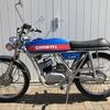 1 - bikes