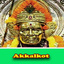 akkalkot 1 - all images