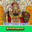 Mahalaxmi Temple 2 - all images