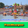 Chandrabhaga River - all images