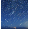 Entrance Island Star Trails... - British Columbia Canada