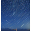 Entrance Island Star Trails... - Vancouver Island