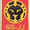 logo2 - Why You Choose GS-JJ Custom...