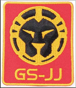 logo2 Why You Choose GS-JJ Custom Patches
