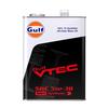 VTEC-5W-30-4L-900px - Picture Box
