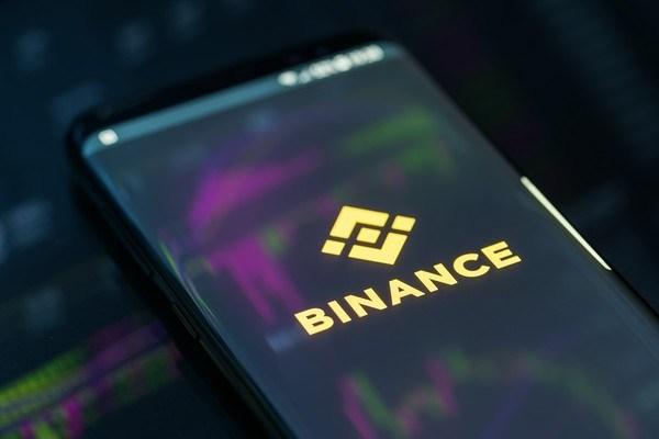 binance (1) Binance 2FA