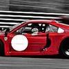 308 GTB TURBO 1981