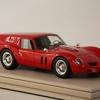 IMG 6503 (Kopie) - Ferrari 250 GT Breadvan