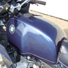 DSC01545 - 1984 R80RS, Dark Blue Metal...