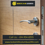 Locksmith Columbus | Call N... - Picture Box