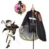 CP38501 - 刀剣乱舞 コスプレ衣装