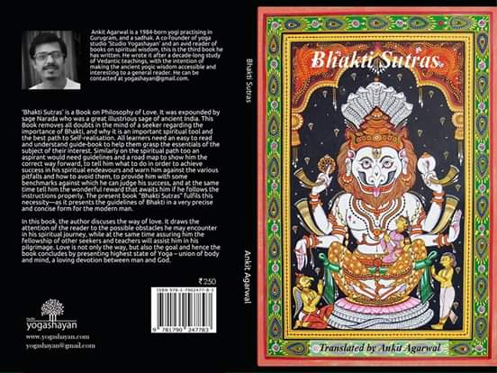 IMG-20190517-WA0000 Yogashayan