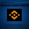Binance-Support-Number # web - 24*7 {+1888-254-9656} Binan...