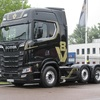 IMG 8834 - Scania R/S 2016