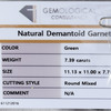 7.39-DG - CERTIFICATES