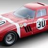 127858 - 250 GTO '64 1:18