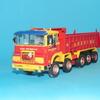 DSCI2675 - Picture Box