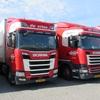31 20-BLB-2 - Scania R/S 2016