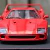 IMG 6777 (Kopie) - F40 1987 BBR
