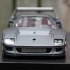 IMG 6833 (Kopie) - F40 LM BBR