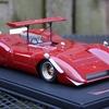 IMG 7131 (Kopie) - Ferrari 612 Can Am