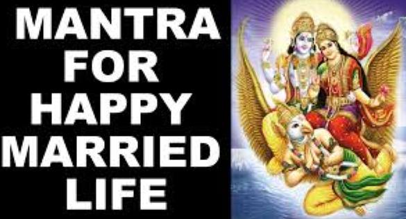 Mantra For Good Relationship Between Husband And W Mantra For Good Marital Relationship