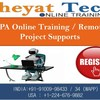 rpa online training (2) - RPA Online Training