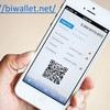 Create bitcoin wallet account - Create bitcoin wallet account