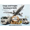 Cargo Service In Mahipalpur... - National and International ...