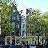 P1070436 - amsterdam
