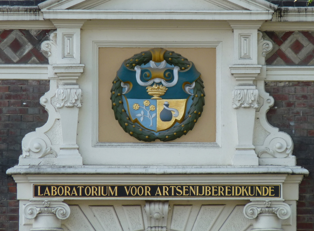 P1000347b - amsterdam