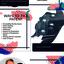 untitled-infogr 45542516 - patent registration