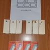20200708 104529 - Audio-GD Master1 Vacuum XLR