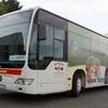 DSC02396 - 2020