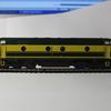 IMG 0757 - Treinen