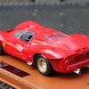 IMG 7827 (Kopie) - 330 P3 Berlinetta 1966