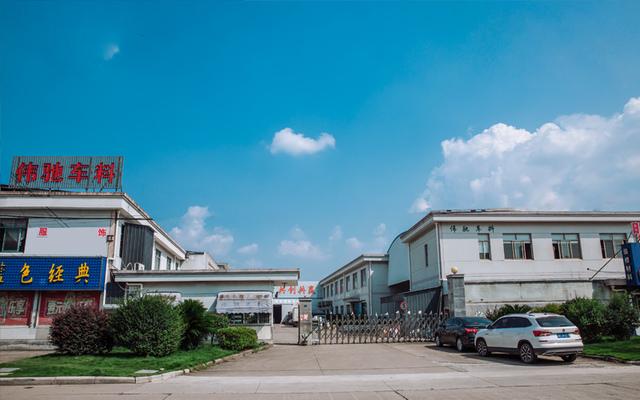 pic2 Ningbo City Haishu Weichi Vehicle lndustry Co.,Ltd.
