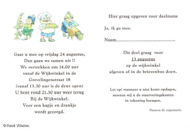 René Vriezen 2007-08-24 #0000-2 Gezamenlijk WijkPlatForm Presikhaaf 24-08-2007