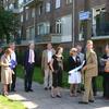 René Vriezen 2007-05-23 #0034 - Portaal Raad van Comm. & St...