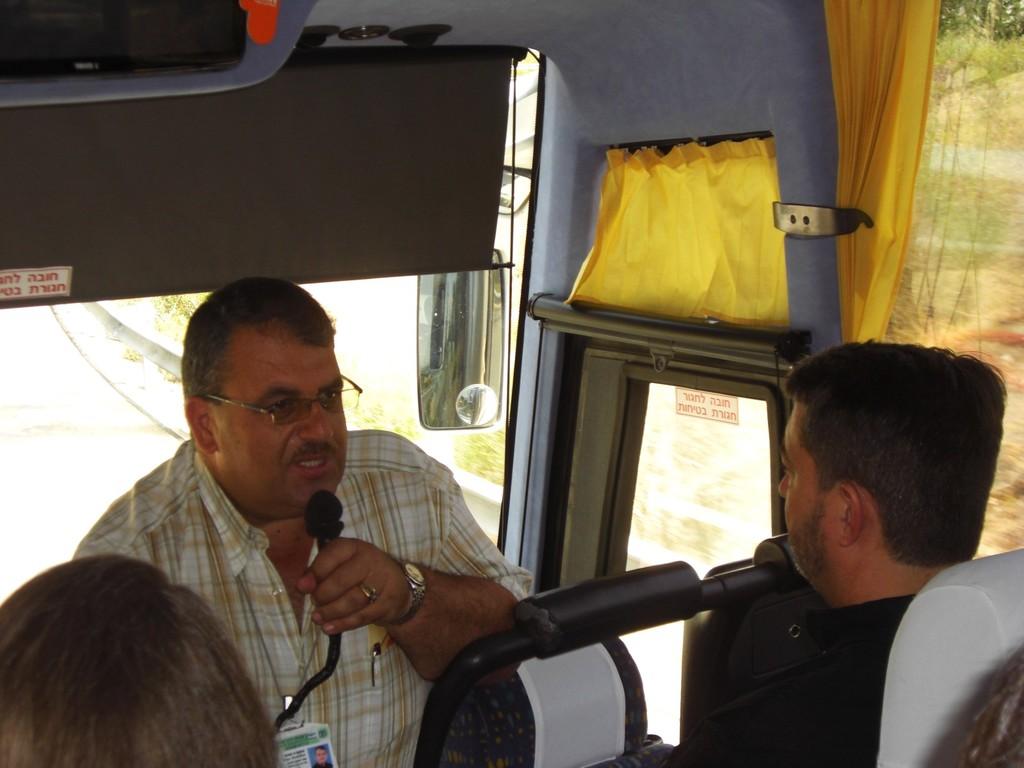 CIMG3945 - JERUSALEM 2009