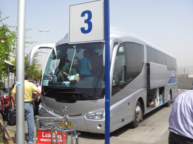 CIMG3913 JERUSALEM 2009